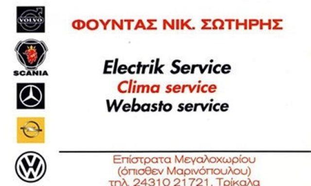 Fountas service