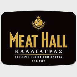 MEAT HALL ΚΑΛΛΙΑΓΡΑΣ